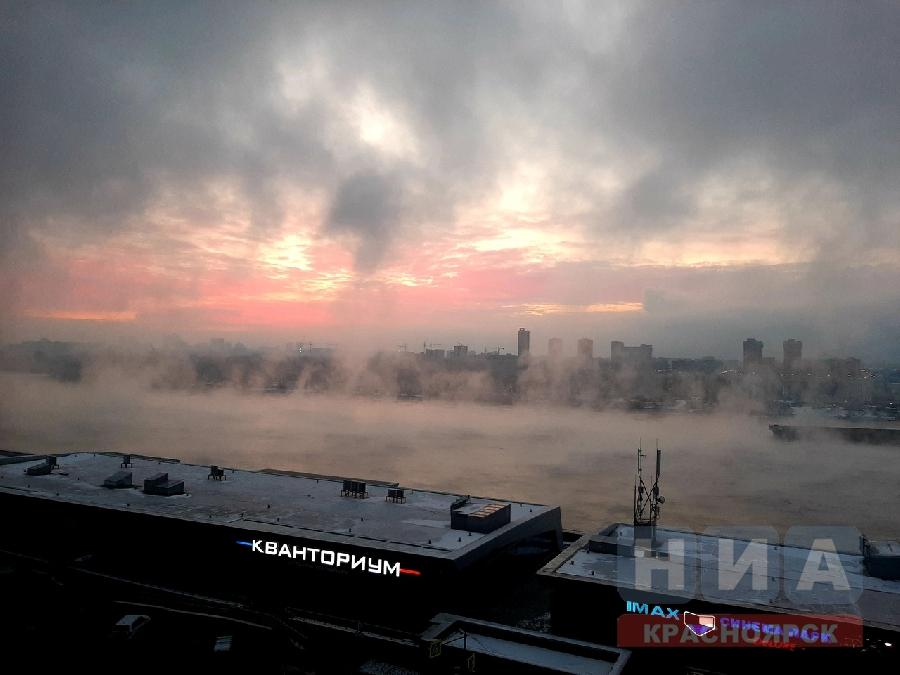 В Минэкологии края рассказали, когда воздух в Красноярске станет чище