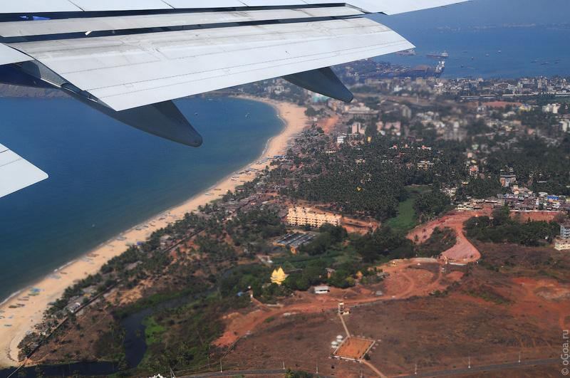 goa from plane033