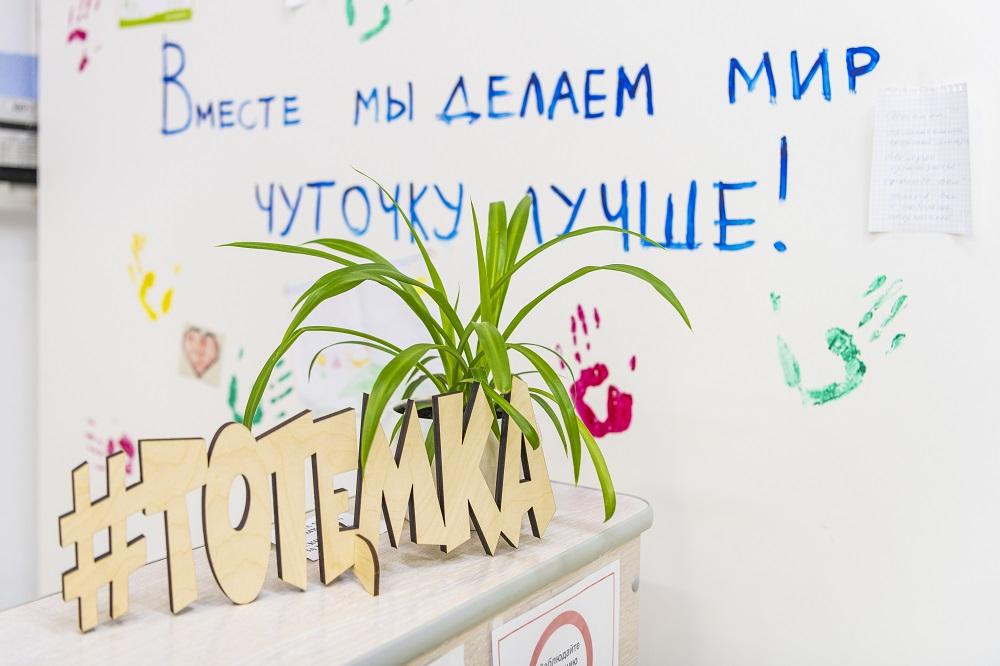 В Красноярске семьям помогут собрать детей к школе