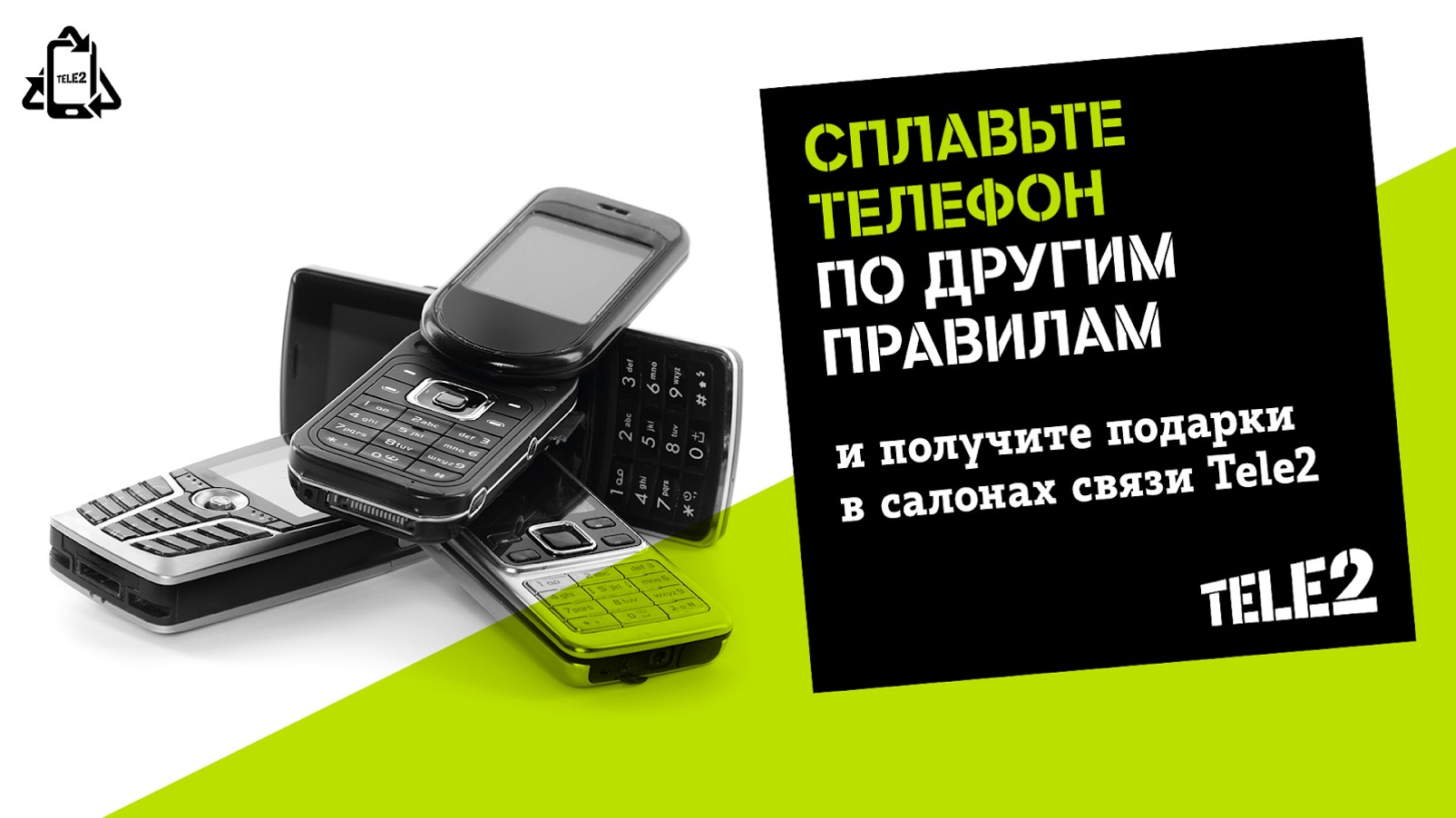 Tele2 Recycle smartphone at other rules